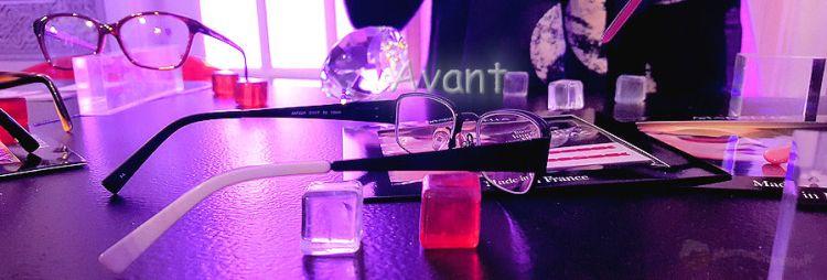 lissac-marbella-bijou-lunettes-mc4